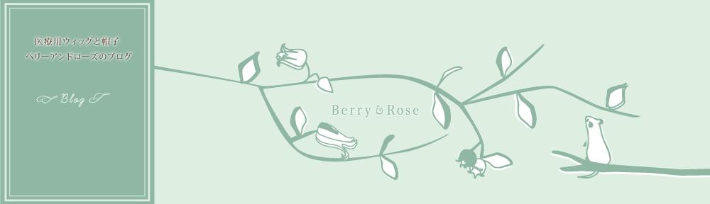 Berry&Roseブログ