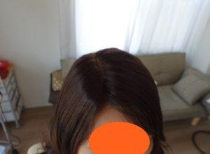 分け目ピース4