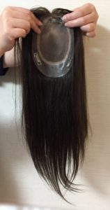 hairpicepu