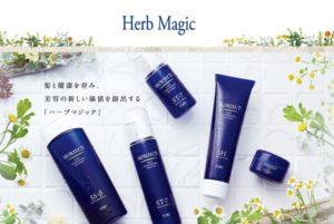 herbmagic