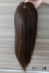 hairpicepu-3